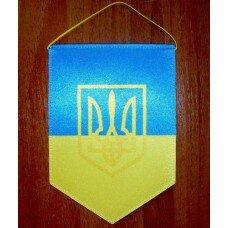 Вымпел настенный с изображением герба Украины.